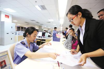 """上海""""五证合一""""营业执照办理流程"""